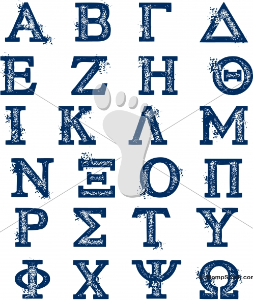 Distressed Grunge Greek Alphabet