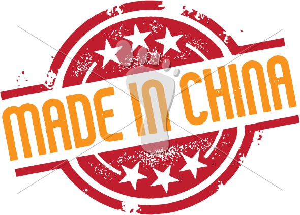 Made in China Product Label – Vector