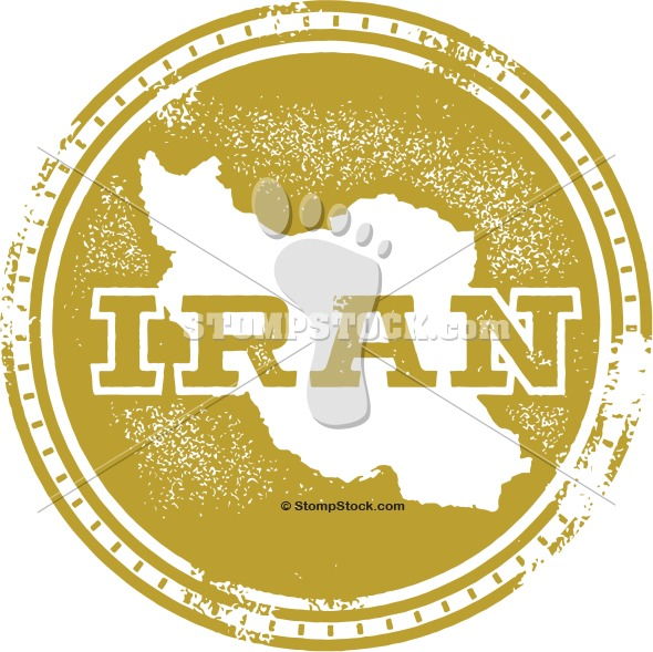 Vintage Style Iran Country Stamp