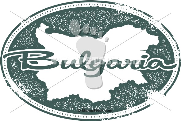 Vintage Style Bulgaria Country Stamp