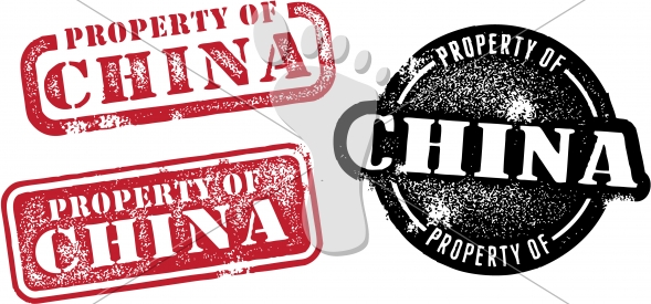Property of China Vector Graphic Stamp