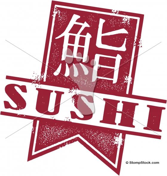 Vintage Sushi Japanese Food Banner